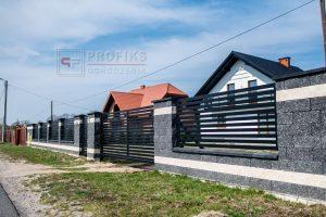 Ogrodzenie murowane łupane pustak łupany biały grafit ogrodzenia metalowe nowoczesne poziome profile Radom producent stal spawana na wymiar Grójec